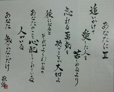 takahiro_moji01