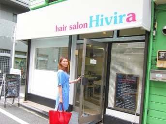 Hivira