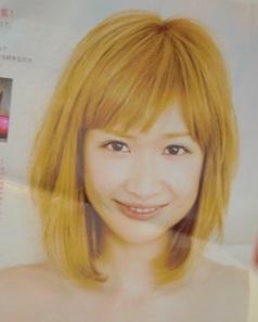 saeko_sample01