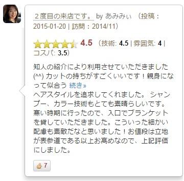 tumabuki_com01