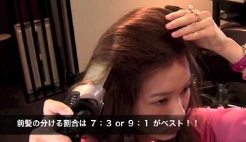 ann_maegami03