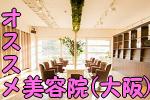 yuki_oosaka
