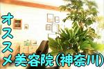 kento_kanagawa