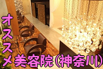 toda_kanagawa