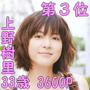 30_3_2
