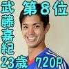 soccer_8