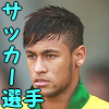 soccer_titile